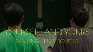 YOURSELF AND YOURS de Hong Sang-soo : Bande-annonce du film en VOSTF