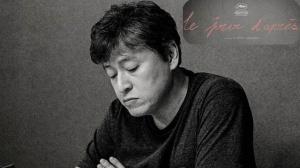 LE JOUR D'APRÈS : Bande-annonce du film de Hong Sang-Soo en VOSTF