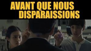 AVANT QUE NOUS DISPARAISSIONS : Bande-annonce du film de Kiyoshi Kurosawa en VOSTF