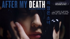 AFTER MY DEATH : Bande-annonce du film sud-coréen en VOSTF