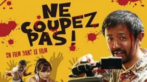 NE COUPEZ PAS ! : Bande-annonce du film de zombies japonais en VOSTF