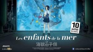 LES ENFANTS DE LA MER : Bande-annonce du film d'animation japonais en VOSTF
