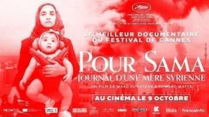 POUR SAMA : Bande-annonce du film-documentaire en VOSTF