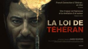 LA LOI DE TÉHÉRAN : Bande-annonce du film iranien en VOSTF