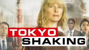 TOKYO SHAKING : Bande-annonce du film avec Karin Viard